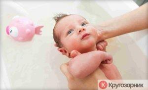 malish 300x182 - Первое купание новорожденного ребенка