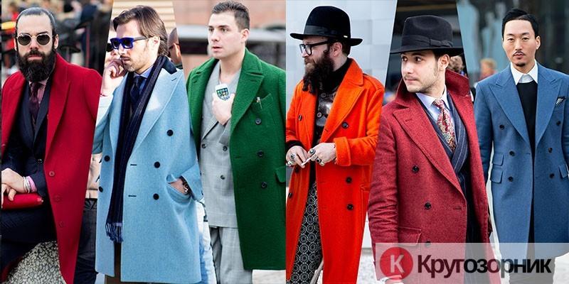 stil - Как выбрать свой стиль в одежде - 5 правил