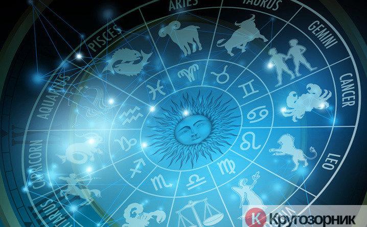 verit li goroskopam e1518353854707 718x445 - Верить ли гороскопам?