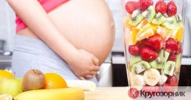 dieta vo vremya beremennosti 390x205 - Диета во время беременности, что можно и нельзя есть