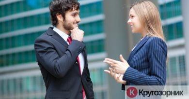 kak nachat razgovor s chelovekom kogda nechego govorit 390x205 - Как начать разговор с человеком, когда нечего говорить