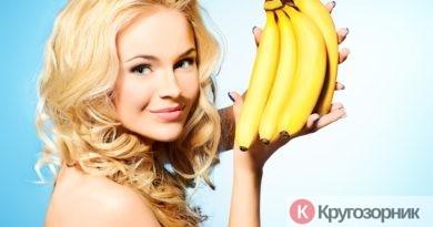 kak poxudet s pomoshhyu bananovoj diety 390x205 - Как похудеть с помощью банановой диеты?