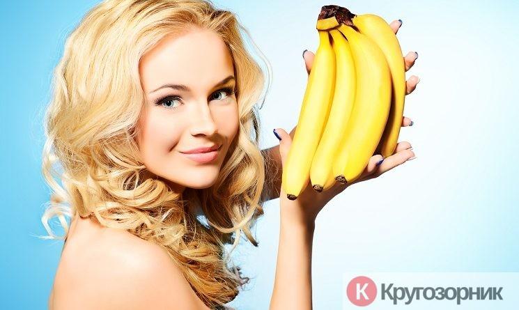 kak poxudet s pomoshhyu bananovoj diety 745x445 - Как похудеть с помощью банановой диеты?