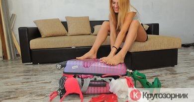 kak pravilno chitat knigi 5 obyazatelnyx pravil 390x205 - Как правильно упаковать вещи для путешествия
