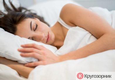 Как правильно спать, чтобы день был в радость