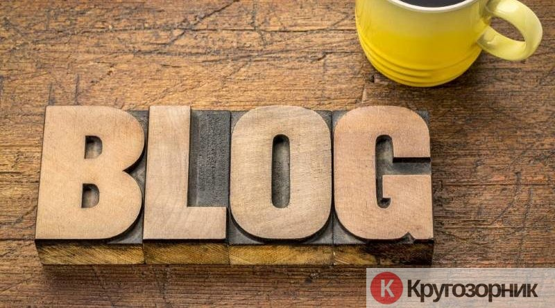 blog 800x445 - 9 советов от веб-мастера как сделать свой блог успешным