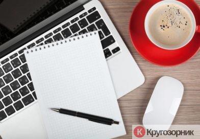 Как написать идеальный пост для блога, сайта или социальной сети?