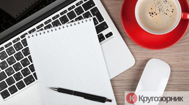 kak napisat idealnyj post dlya bloga sajta ili socialnoj seti 800x445 - Как написать идеальный пост для блога, сайта или социальной сети?