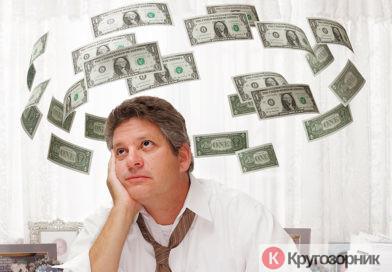 Концепция природы денег. Деньги и энергия: некоторые параллели.