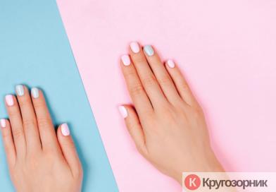 Качественный и правильный уход за ногтями в домашних условиях