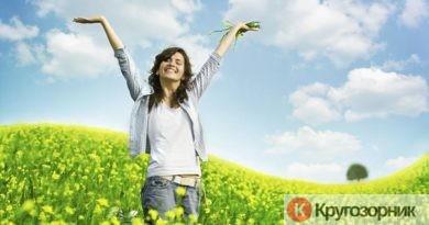 kak byt schastlivym 7 pravil neschastnoj i schastlivoj zhizni 390x205 - Как быть счастливым? 7 правил несчастной и счастливой жизни