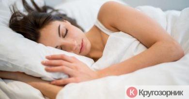 kak pravilno spat chtoby den byl v radost 390x205 - Как правильно спать, чтобы день был в радость
