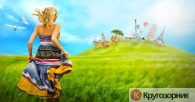 kak voplotit mechty v realnost osnova ispolneniya zhelanij 390x205 - Как воплотить мечты в реальность. Основа исполнения желаний