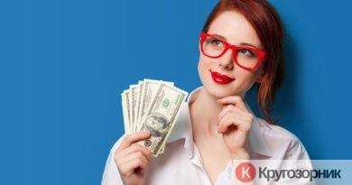 monetiziruem lyubimoe xobbi za xoroshie dengi 390x205 - Монетизируем любимое хобби за хорошие деньги!