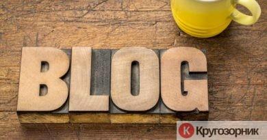 blog 390x205 - 9 советов от веб-мастера как сделать свой блог успешным