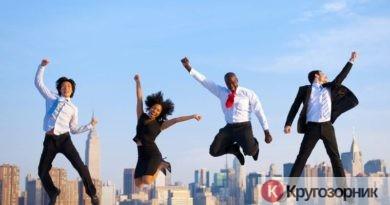dve vazhnejshie cherty uspeshnogo biznesmena stremlenie i sovershenstvovanie 390x205 - Две важнейшие черты успешного бизнесмена: стремление и совершенствование