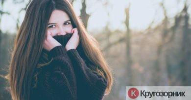 idealnyj cvet lica zimoj kak ego dostich i soxranit nadolgo 390x205 - Идеальный цвет лица зимой: как его достичь и сохранить надолго?
