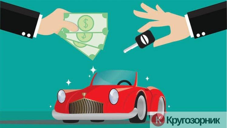 What are the Best Ways to Sell Your Car 748x421 1 - Как быстро и выгодно продать автомобиль?