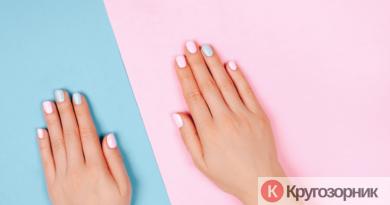 kachestvennyj i pravilnyj uxod za nogtyami 390x205 - Качественный и правильный уход за ногтями в домашних условиях
