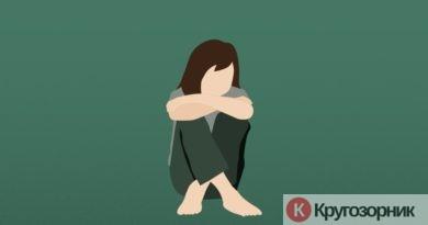 kak spravitsya s depressiej svoimi silami prakticheskie sovety 390x205 - Как справиться с депрессией своими силами, практические советы