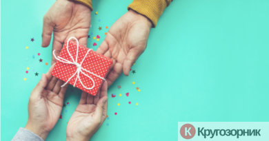 kak pravilno darit podarki i kakie podarki nelzya darit 390x205 - Как правильно дарить подарки и какие подарки нельзя дарить