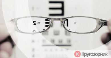 kak uluchshit zrenie bez operacij 390x205 - Как улучшить зрение без операций?