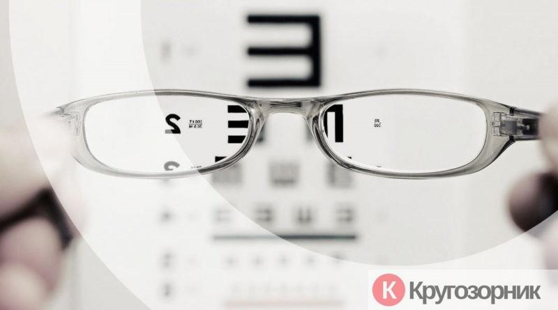 kak uluchshit zrenie bez operacij 800x445 - Как улучшить зрение без операций?