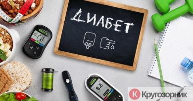 produkty pitaniya pri saxarnom diabete 390x205 - Продукты питания при сахарном диабете