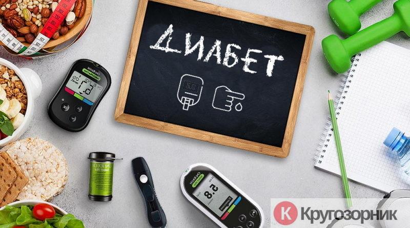 produkty pitaniya pri saxarnom diabete 800x445 - Продукты питания при сахарном диабете