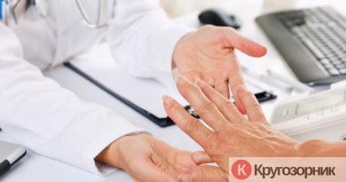 psoriaticheskij artrit simptomy priznaki lechenie 390x205 - Псориатический артрит: симптомы, признаки, лечение