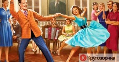 tancevalnye konkursy dlya kompanii podborka 390x205 - Танцевальные конкурсы для компании. Подборка