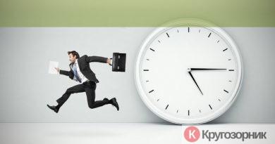 kak nauchitsya ne opazdyvat 390x205 - Как научиться не опаздывать?