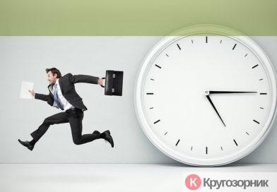 Как научиться не опаздывать?