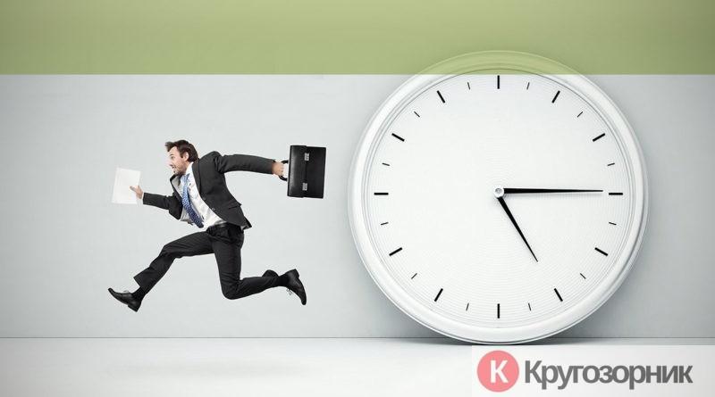 kak nauchitsya ne opazdyvat 800x445 - Как научиться не опаздывать?
